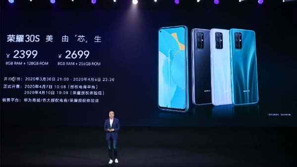 Honor 30S 5G with Kirin 820 & 64MP Quad Cameras setup Launched