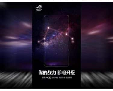 Asus releases first teaser of upcoming ROG Phone 4 or ROG Phone 5