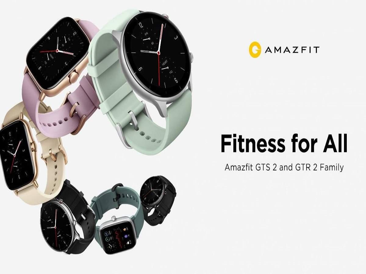Amazfit GTR 2e and Amazfit GTS 2e launched in India at Rs 9999